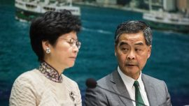 Hong Kong will receive new chief executive on March 26