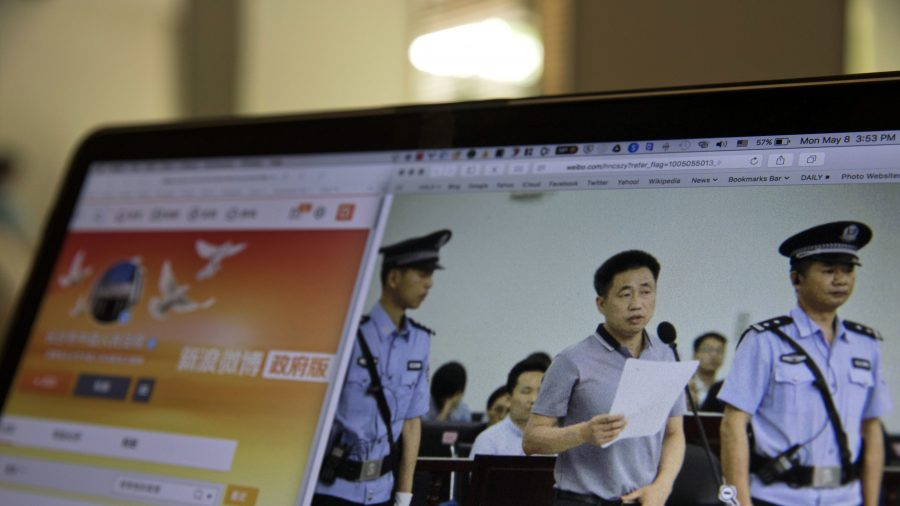 Chinese lawyer Xie Yang tortured into guilty plea in subversion trial