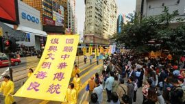 Chinese Around the World Commemorate 300 Million Withdrawals From the Chinese Communist Party