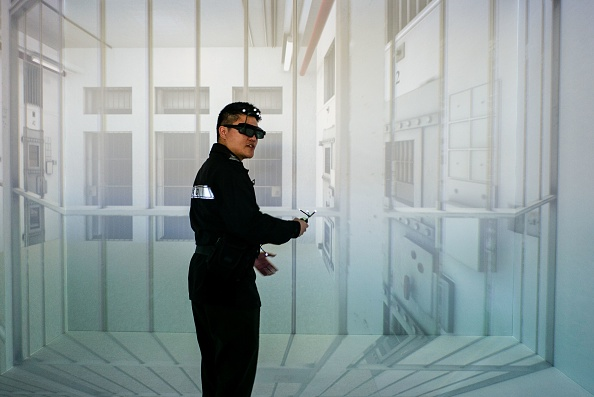 Chinese Communist Party Sets Up VR Technology for Testing Party Members' Loyalty