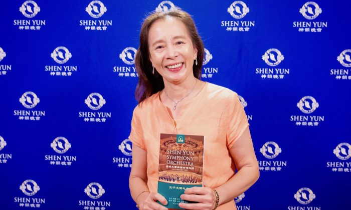Taiwanese Professor Says Shen Yun Symphony Orchestra Can Rejuvenate the Spirit