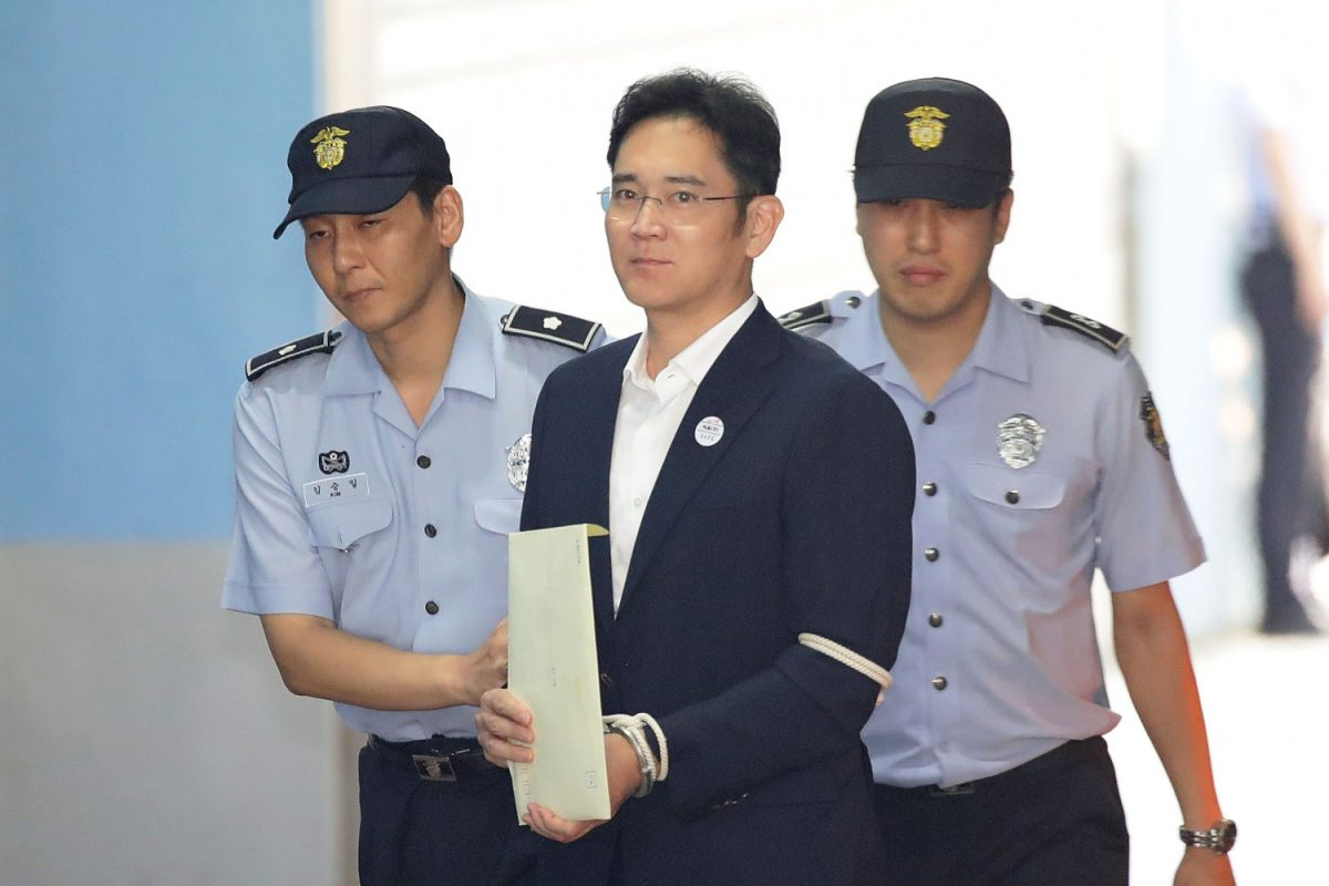 Lee Jae arrives District Court