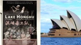 Chinese Show to Debut in Australia Is Regime's New Soft Power Tool, Critics Say