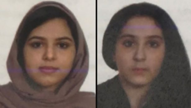 saudi sisters found dead in new york