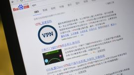 Majority of Popular Free VPN Apps Owned by Chinese Firms Susceptible to User Data 'Harvesting'