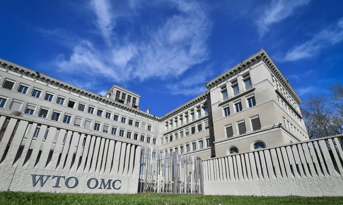 GettyImages-world-trade-organization-wto-945115862-700x420