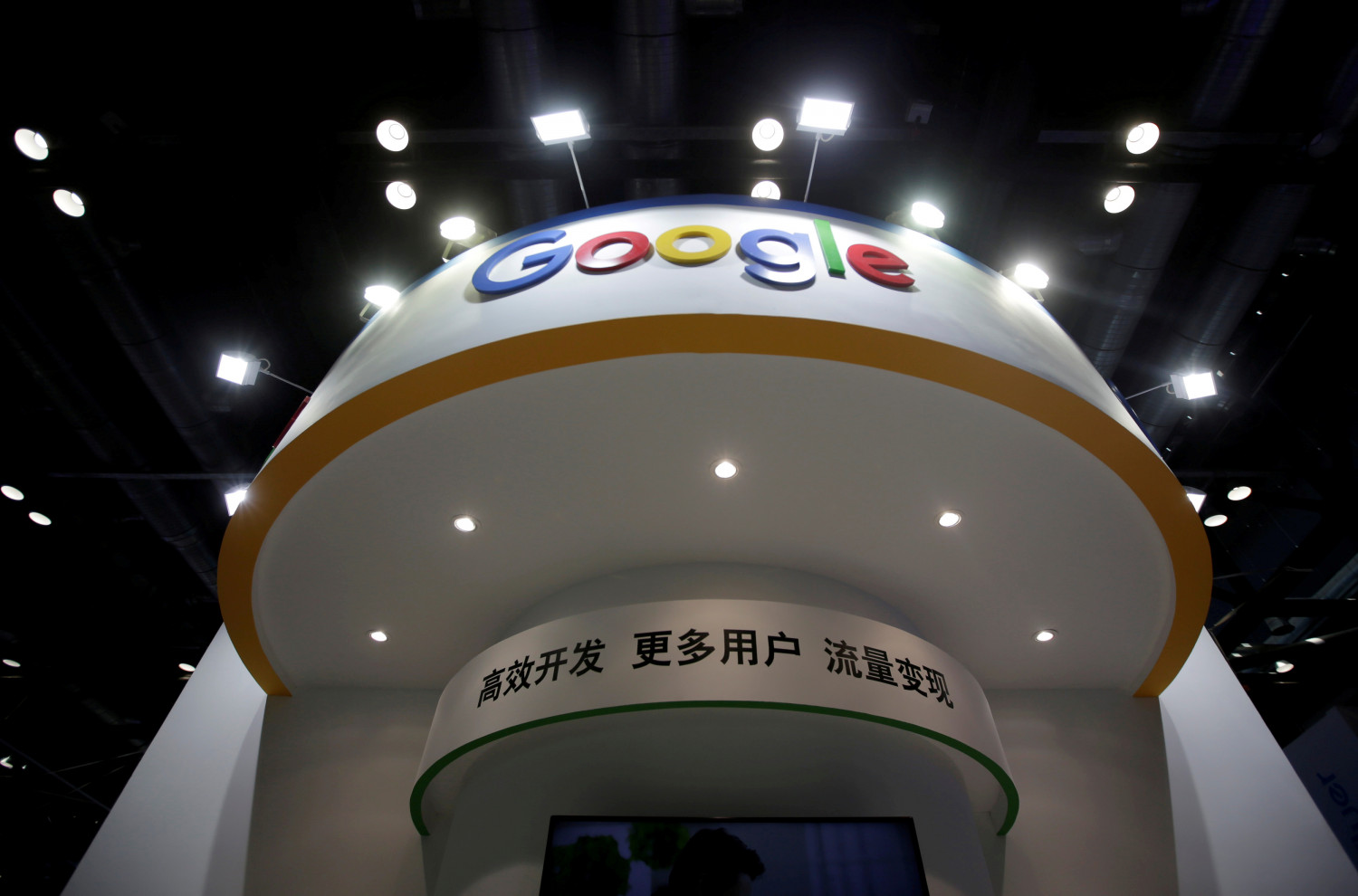Google's booth is pictured