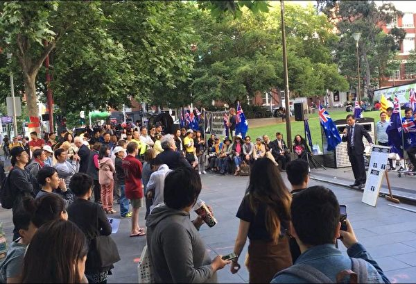Crowd at rally in Melbourne Victoria