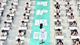 Chinese Schools Track Students by Requiring Chip-Enhanced Uniforms