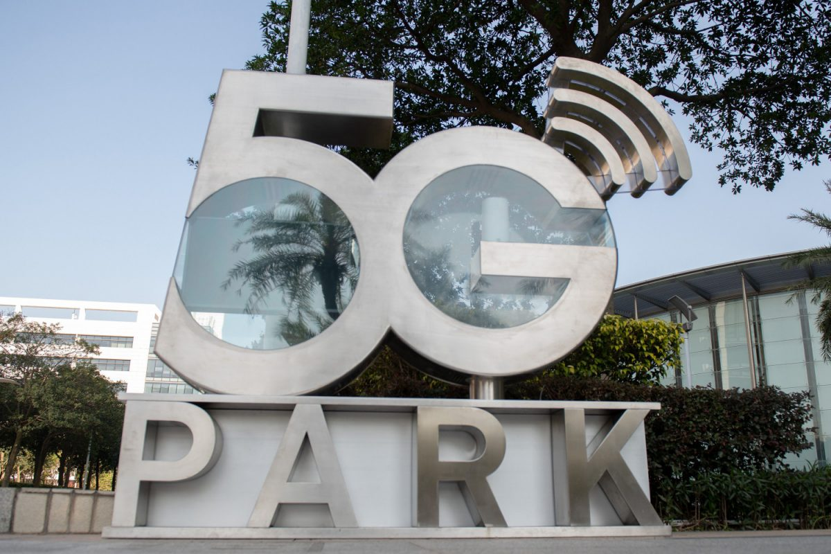 """A sign that reads """"5G park"""" inside the Huawei global headquarters in Shenzhen"""