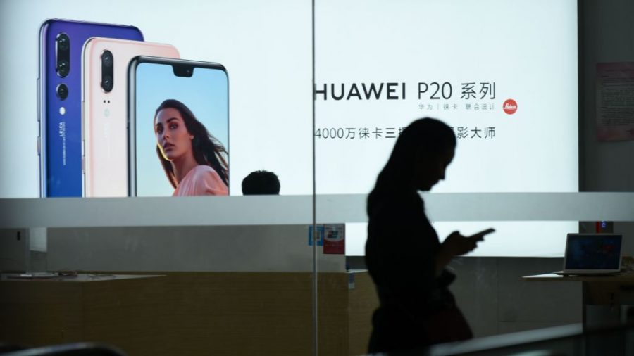Huawei Supports Taliban Behind Osama bin Laden's Terrorist Attacks