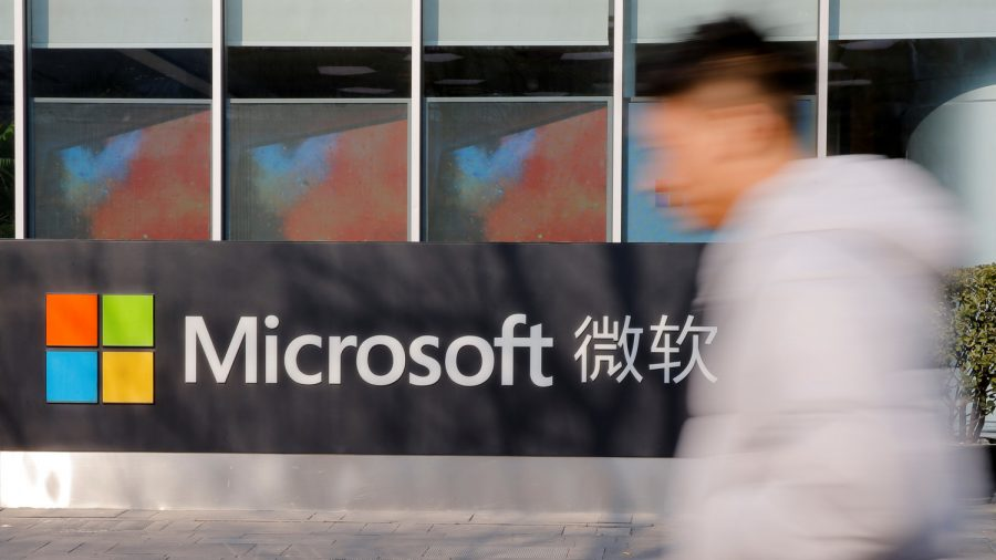 Access to Microsoft's Bing Restored for Some Users in China