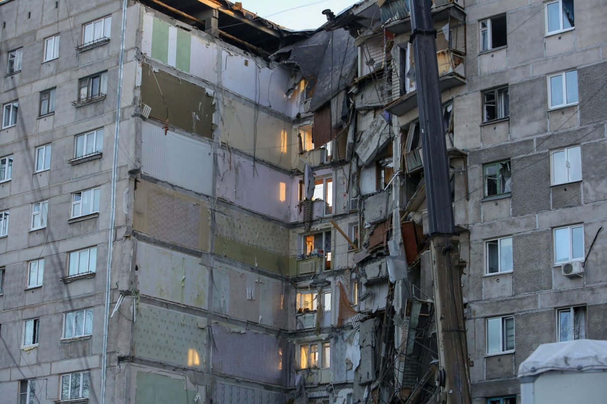 A view of a damaged residential building after it was hit by a gas explosion in Russia's Urals city of Magnitogorsk