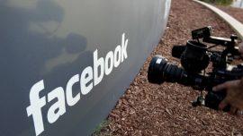 US Prosecutors Probing Facebook's Data Deals