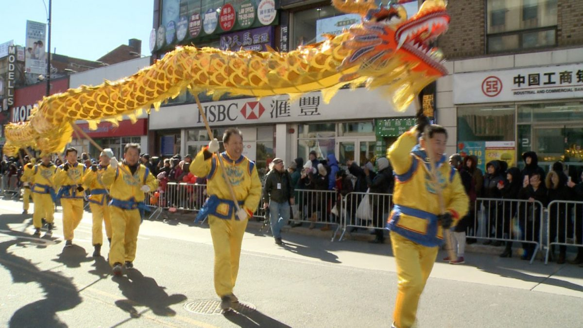 Golden Dragon in Lunar New Year Parade.