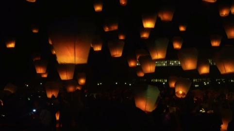 Taiwan's Skies Light up in Annual Lantern Festival