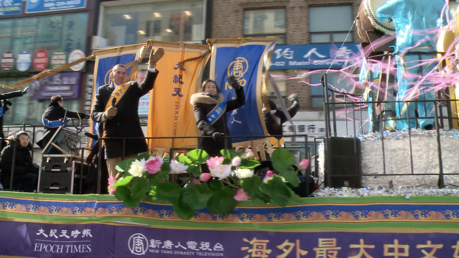 Epoch Media Group float in Lunar New Year parade.