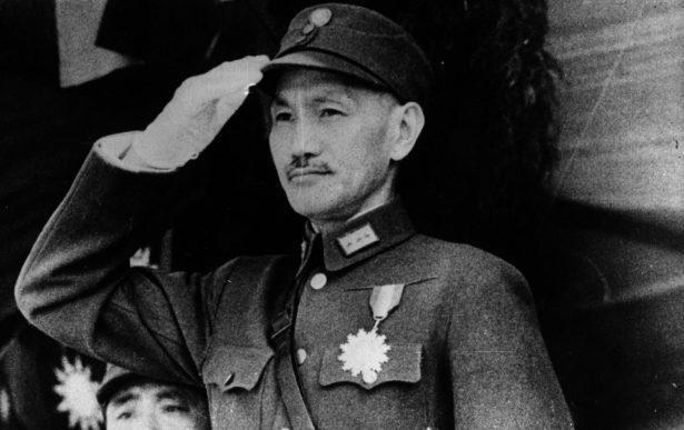 General Chiang Kai-shek