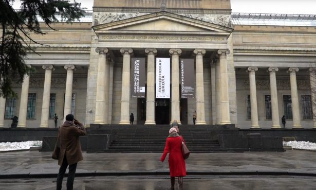 Moscow's Pushkin Museum of Fine Arts