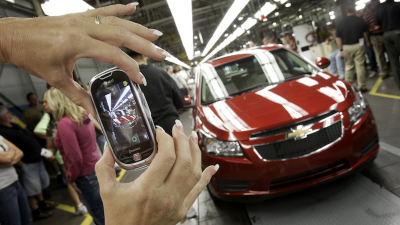 Autoworker Upheaval: Families Split, Children Left Behind