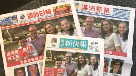 Labor's Michael Daley Denies Putting Full-Page Ads on Chinese Papers