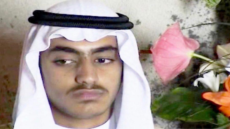 US Offers $1 Million for Information on Osama bin Laden's Son