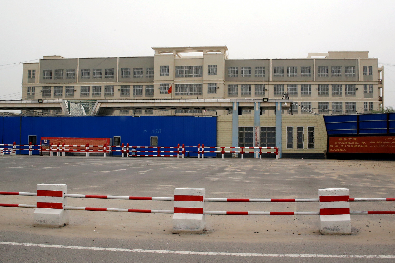 Part of what is officially called a vocational skills education centre is photographed in Hotan