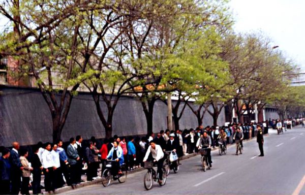Bait-and-Switch: The Truth Behind Falun Gong's April 25 Mass Appeal