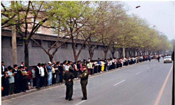 Falun Gong practitioners gather on Fuyou Street