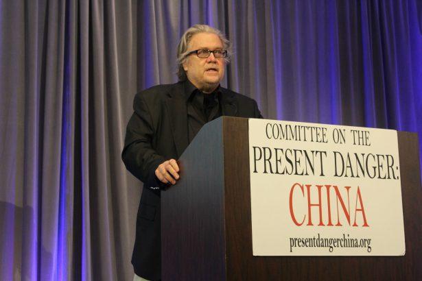 Stephen K. Bannon, former White House strategist