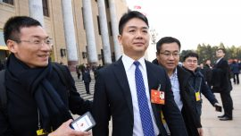 Minnesota Student Sues China's JD.com CEO Liu With Allegation of Rape