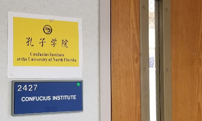 US Designates Center Promoting Beijing-Backed Confucius Institutes as Foreign Mission