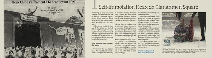 Self-Immolation Hoax