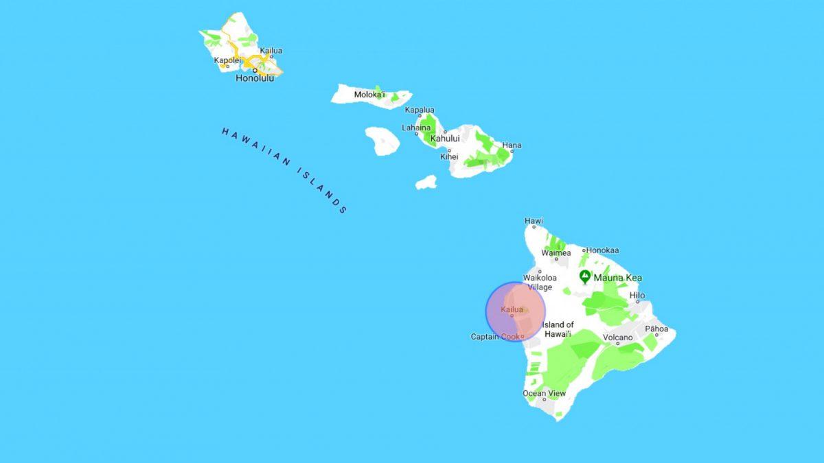 Magnitude 5.3 Earthquake Hits Hawaii; No Risk of Tsunami