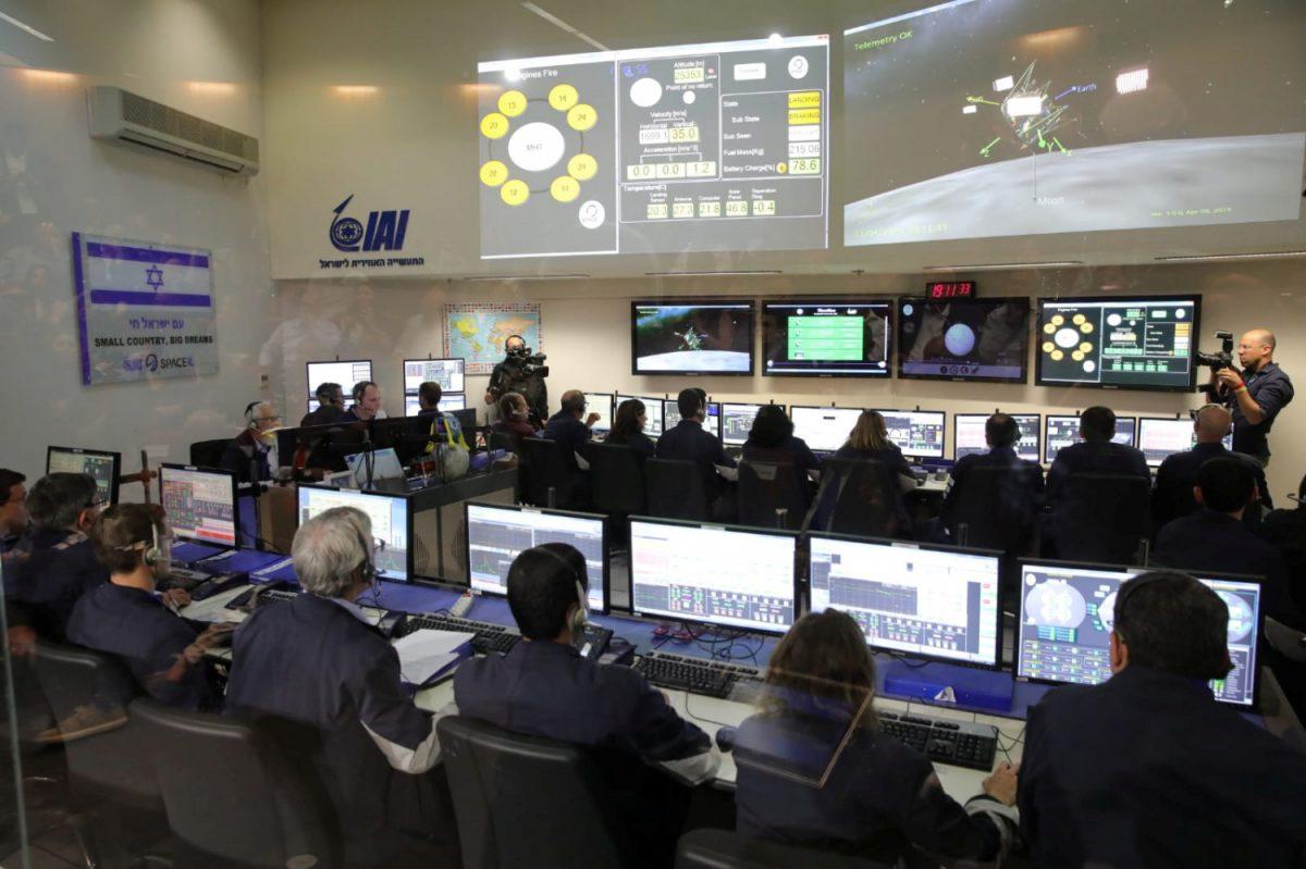 Israel spacecraft, Beresheet, moon 5