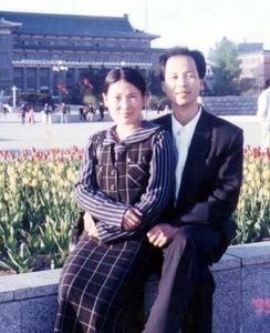 Liu Haibo with his wife.