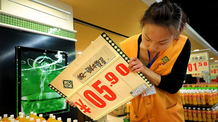 Beijing Begins to Regulate Supply and Prices of Grains, Cooking Oil as Trade War Escalates