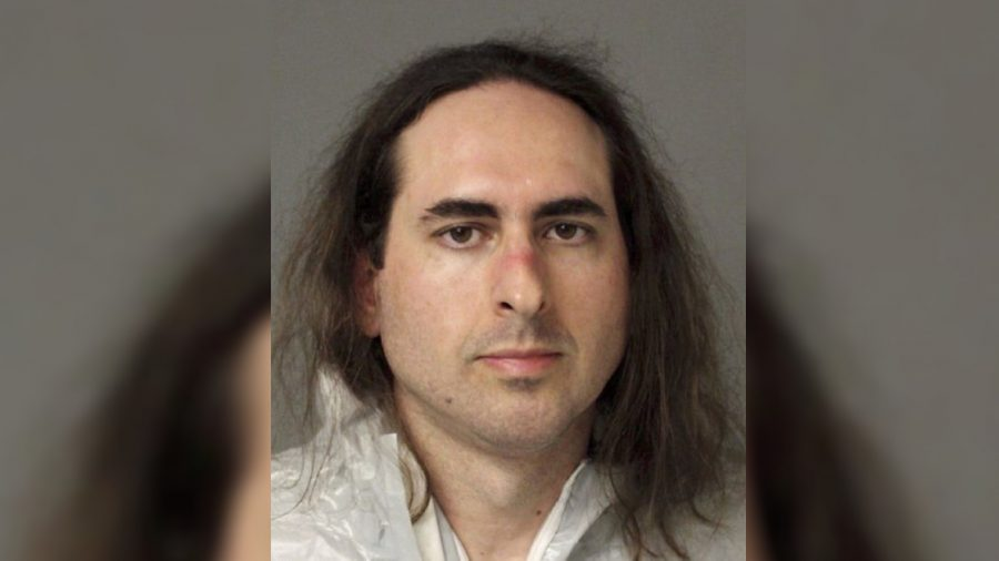 Jarrod Ramos Pleads Insanity After Being Accused of Maryland Newspaper Shooting