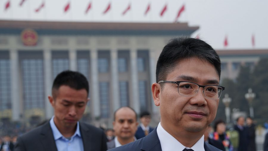 Supporters of Chinese Billionaire's Accuser in Rape Case Decry Censorship
