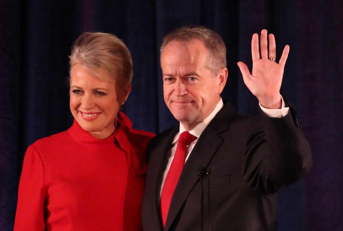 bill shorten concedes defeat