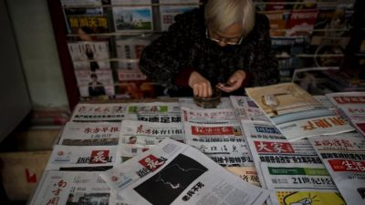 Chinese State Media Depict US as Bully, Beijing as Fearless Warrior in Trade Dispute