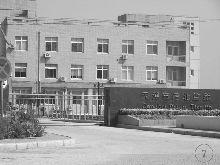 ganfbei-prison