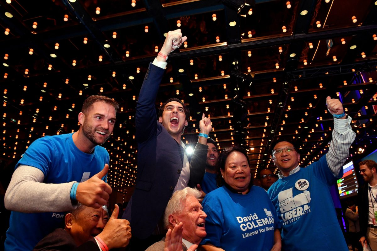 happy liberals at australian federal election