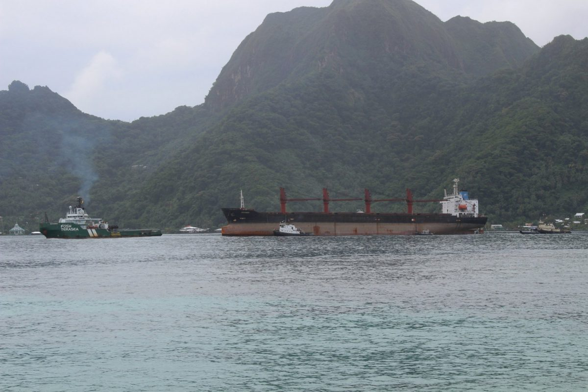 north korean cargo ship seized by US