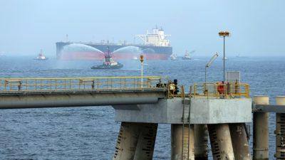 UAE Says 4 Vessels Subjected to 'Sabotage' Near Fujairah Port