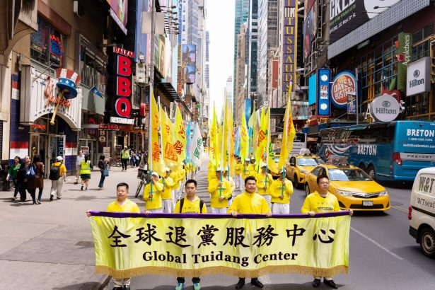 Tuidang movement in the World Falun Dafa Day parade 2019