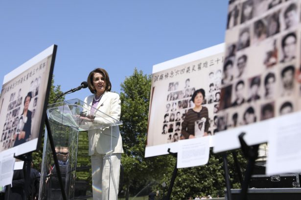Nancy Pelosi Urges US to Link Human Rights to Trade Talks with China