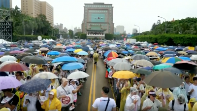 Mass Protest in Taiwan Against Beijing Interference