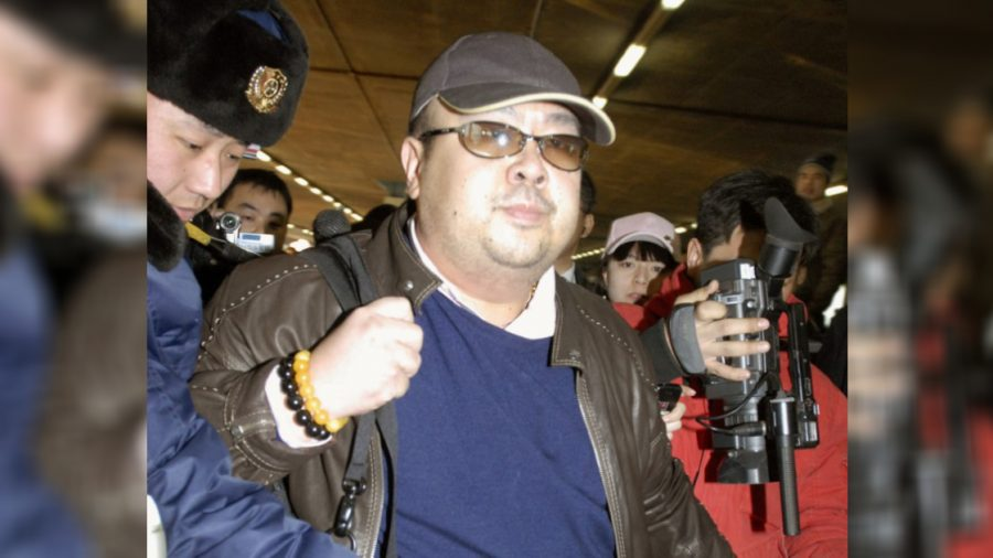 Slain Half-Brother of North Korean Leader Was CIA Informant: Wall Street Journal