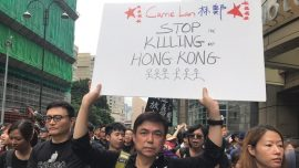 Hong Kongers Shift Focus of Protest to Chinese Regime